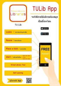 TULIB App