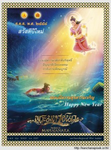 20141231-HMK-New-Year-Card
